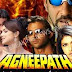Agneepath movie wallpaper first look - Sanjay Dutt  | Hrithik's Agneepath First Look revealed