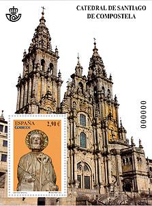 Camino de santiago sello de correos de la catedral for Oficinas de correos en santiago de compostela