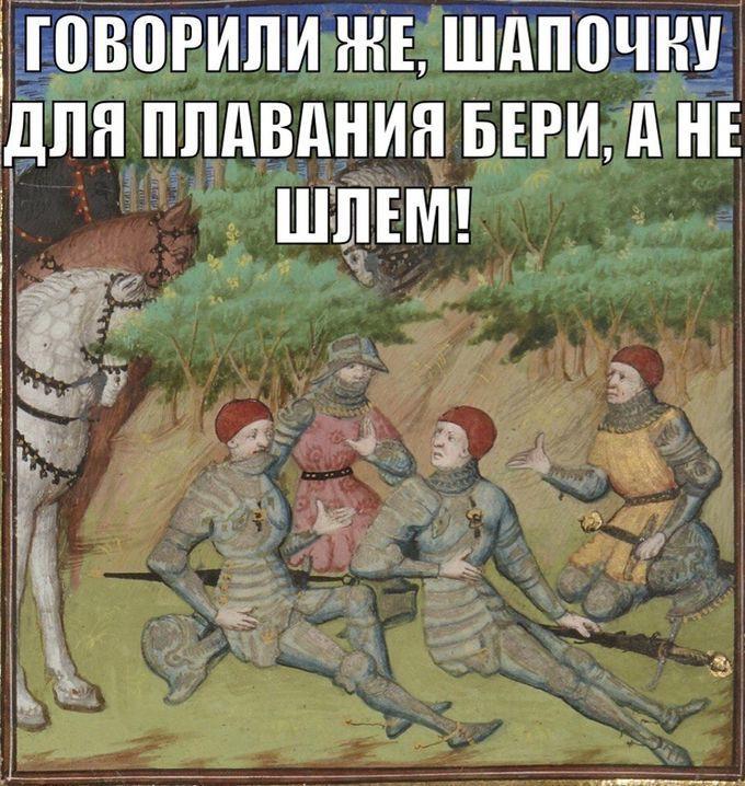 Средневековые картинки с смешными подписями (29 фото)