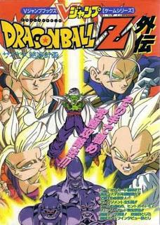 Dragon Ball Z: El plan para erradicar a todos los saiyajins Online