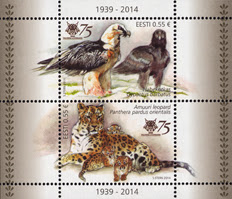 Estonia: 75th anniversary of the Tallinn Zoo - pood.post.ee