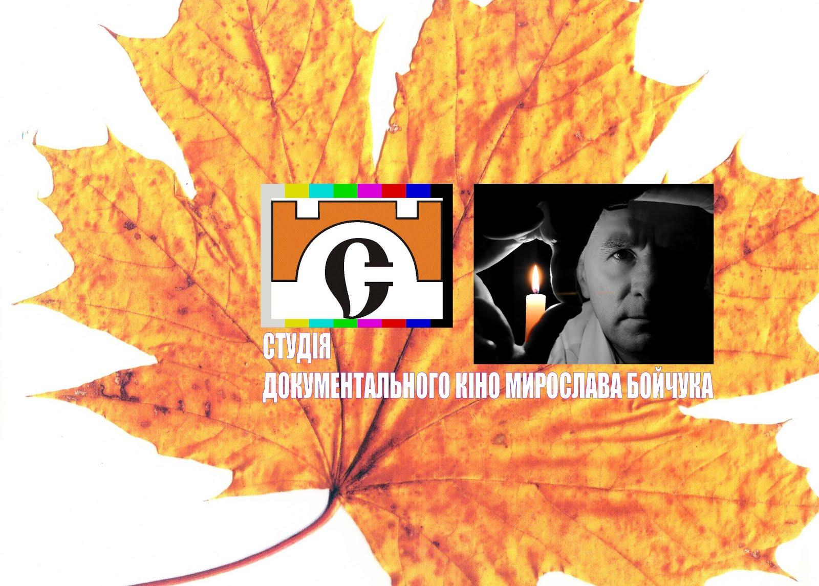 Вікно прямих відеотрансляцій FRANKIVSKTV