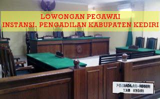 Lowongan Kerja Pengadilan Negeri 2013 Kabupaten Kediri Bagian Kepegawaian Tingkat SLTA