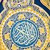 Download Holy Quran With Urdu Translation