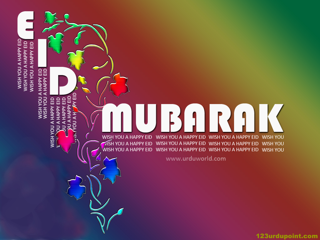 My words control all world eid mubarak 2015 eid mubarak 2015 kristyandbryce Image collections