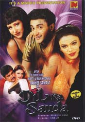 Dil Ka Sauda 1999 Hindi Movie Watch Online