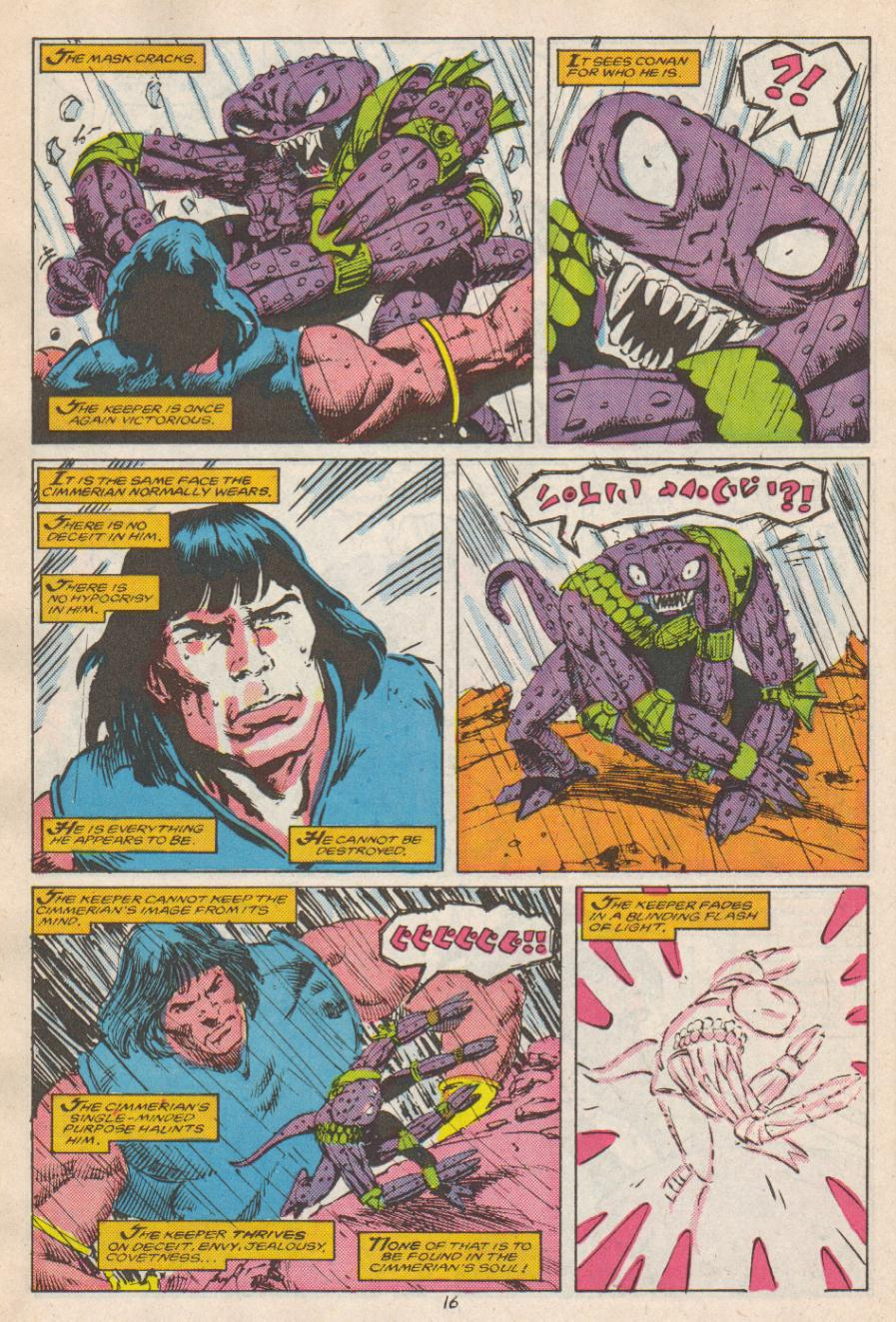 Conan the Barbarian (1970) Issue #192 #204 - English 17