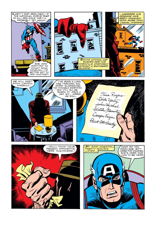 Captain America (1968) Issue #233 #148 - English 12