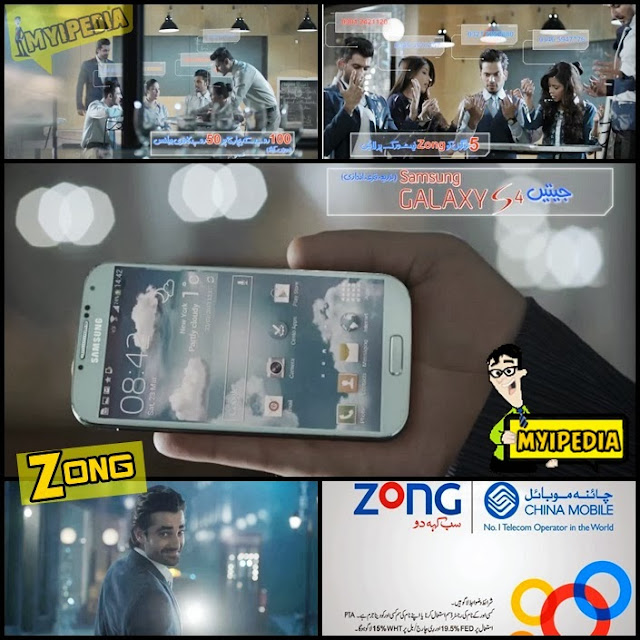 zong network tvc huma khan and mansha pasha