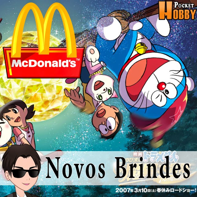 Pocket Hobby - www.pockethobby.com - Hobby Extra - McDonalds Doraemon 1