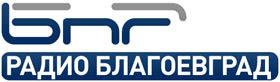 Radio Blagoevgrad online