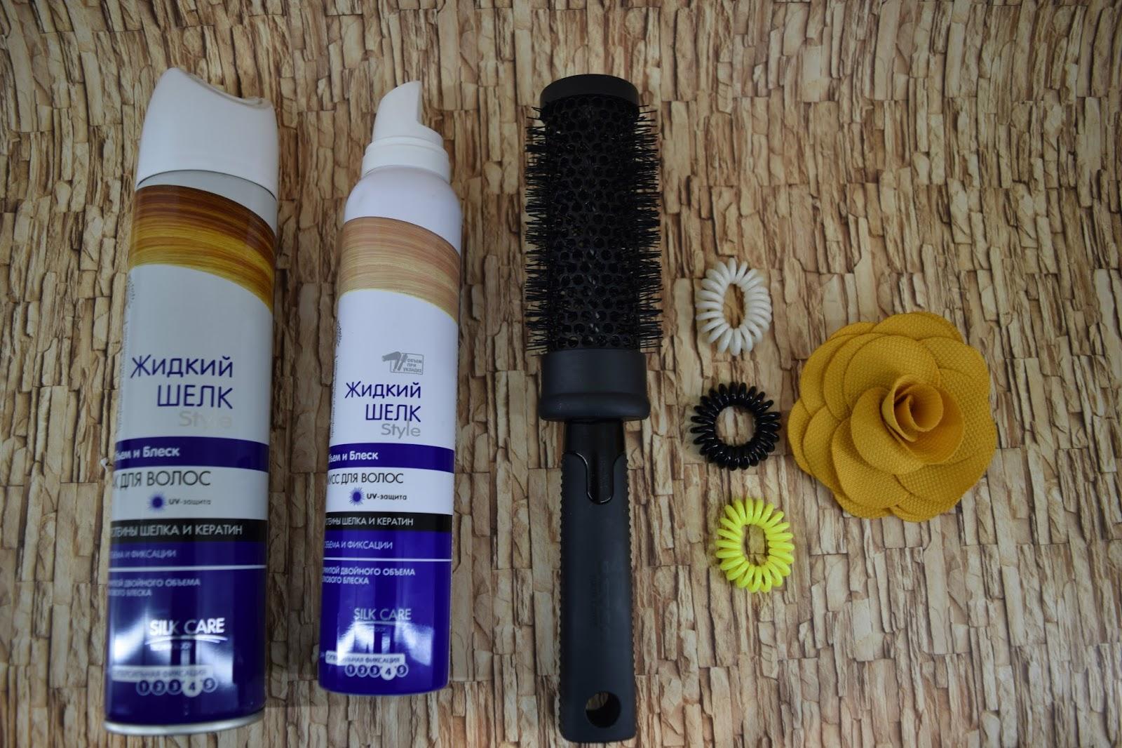 Мусс для волос жидкий шелк отзывы