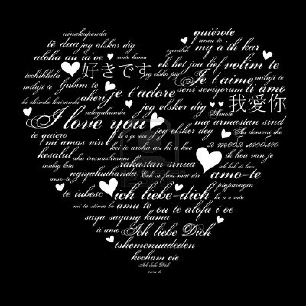 new latest i love you pictures on this valentines day 2013