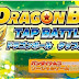 Dragon Ball Tap Battle : Android, iOS Game download