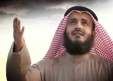 ع های از بیهوش با دستمال آغشته به داروی بیهوشی الأذان بصوت الشيخ مشاري العفاسي mp