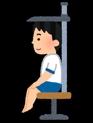 座高測定のイラスト(学校の健康診断)