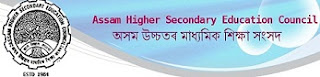 Assam 12th Exam Results 2013