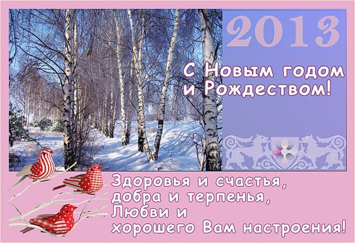 открытки м: