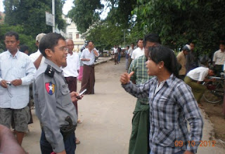 မိန္းမသားနဲ႔ ရဲသား ဓာတ္ပုုံ  (Maung Swan Yi)