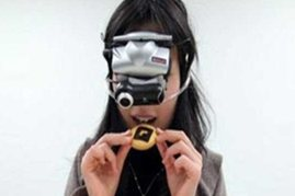 نظارات يابانية خاصة للتخسيس