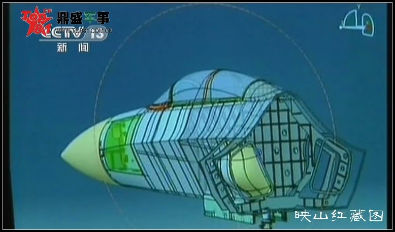 China Defense Blog: First photo of the JH-7B Fighter-Bomber?