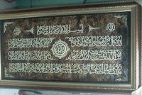 Gallery Kaligrafi