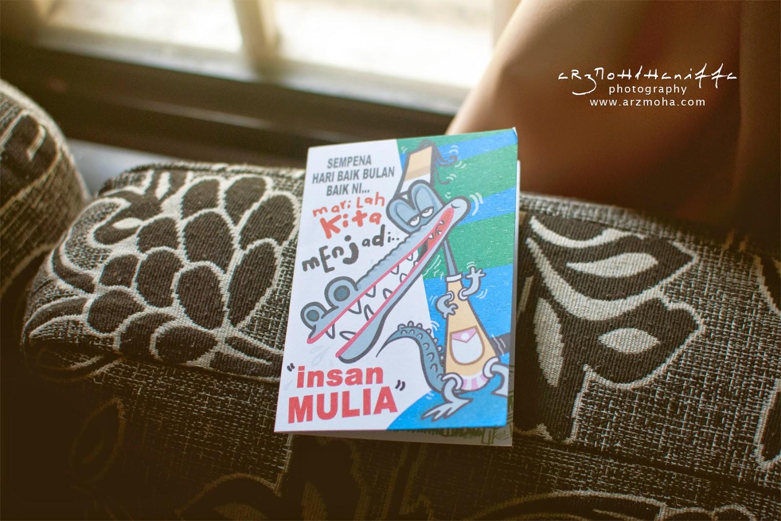 kad raya 2014, hari raya aidilfitri, kad raya cantik, arzmoha.com