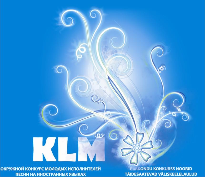KLM - официальный блог конкурса