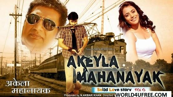 Akeyla Mahanayak 2014 Hindi Dubbed DTHRip 350mb 480p