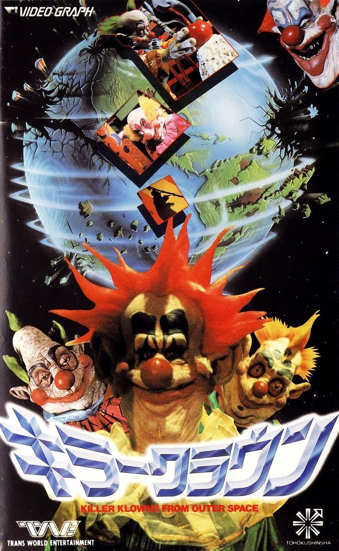 The sky has fallen for Killer klowns 2