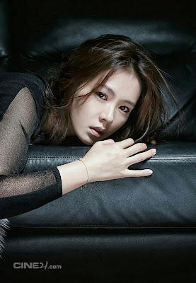 Son Ye Jin - Cine21 MagazineSon Ye Jin - Cine21 Magazine