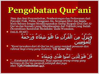 http://infomasihariini.blogspot.com/2015/12/tata-cara-meruqyah-diri-sendiri-tekhnik.html