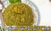 Pudhina Potato Rice – Ungal Kitchen Engal Chef