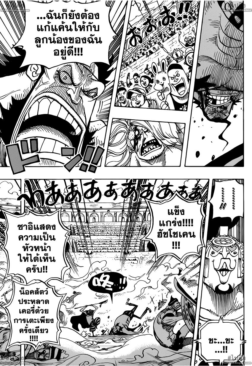 007 One Piece 716   ชินเจา