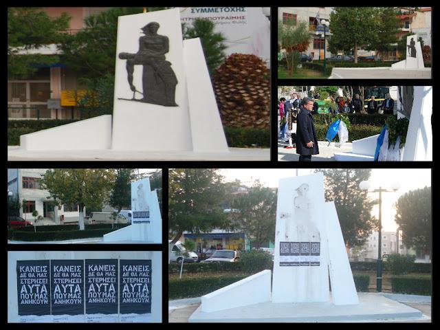 Αίσχος λεηλασίας μνημείου στο Ζεφύρι από αναρχοαριστεριστές και αντιεξουσιαστές
