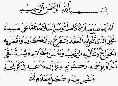 Bacaan Shalawat Nariyah, Khasiat Dan Sejarahnya