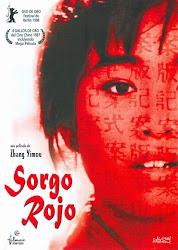 Sorgo rojo (1988) DescargaCineClasico.Net