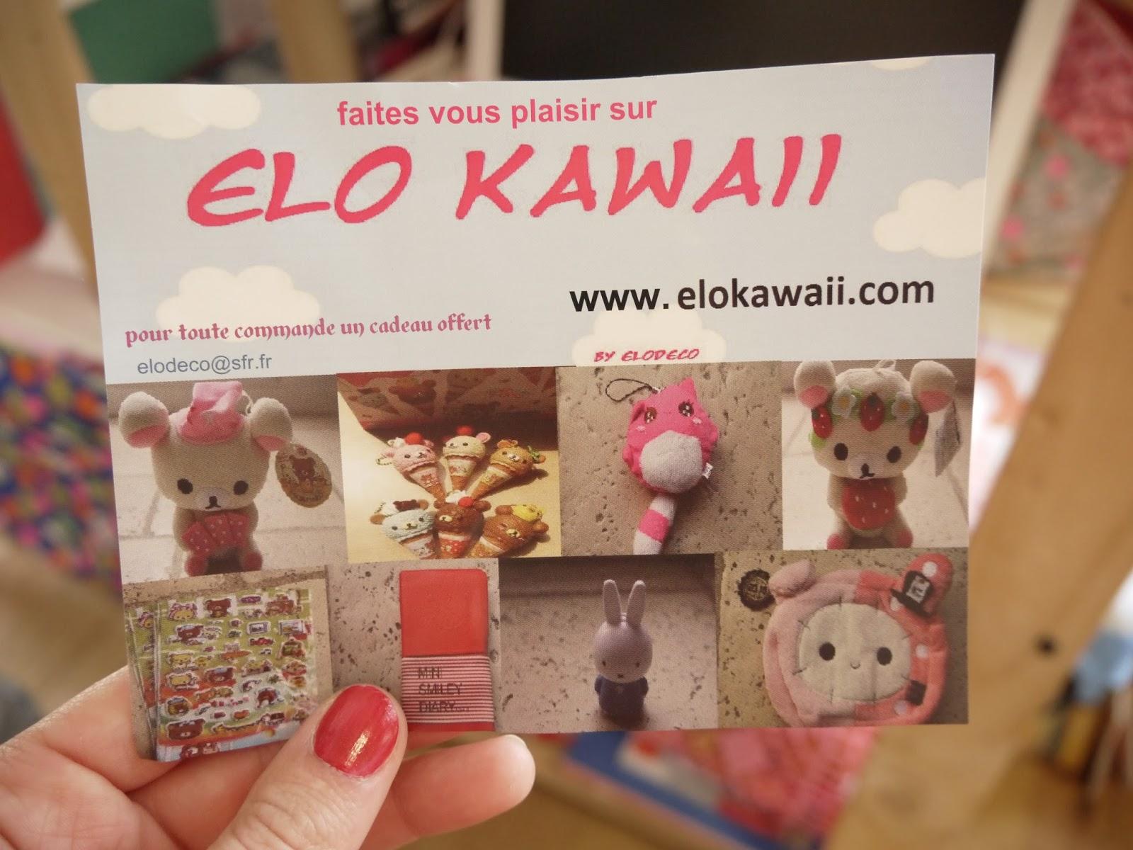alo kawaii