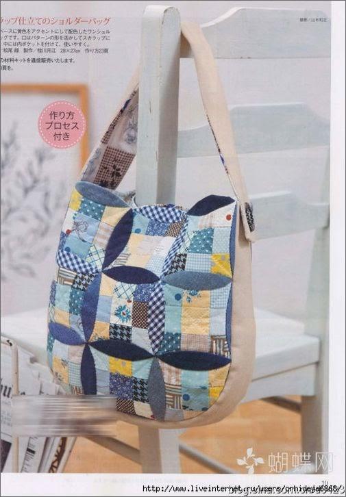 Красивая сумка Patchwork Bag