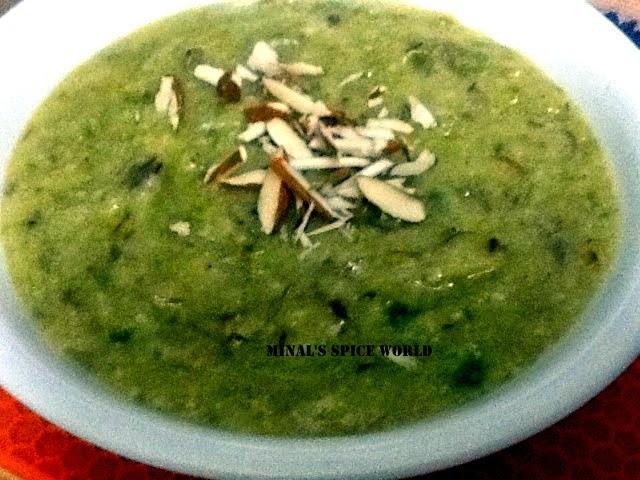 green chilli fudge