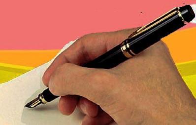 مجموعه ای از نوشته ها و شعرهای اسماعیل وفا یغمائی در سایت پژواک ایران