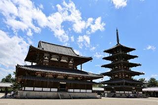 Kondo ; Main Hall (Lt), Gojyu-no-To ; Five-Story Pagoda (Rt)