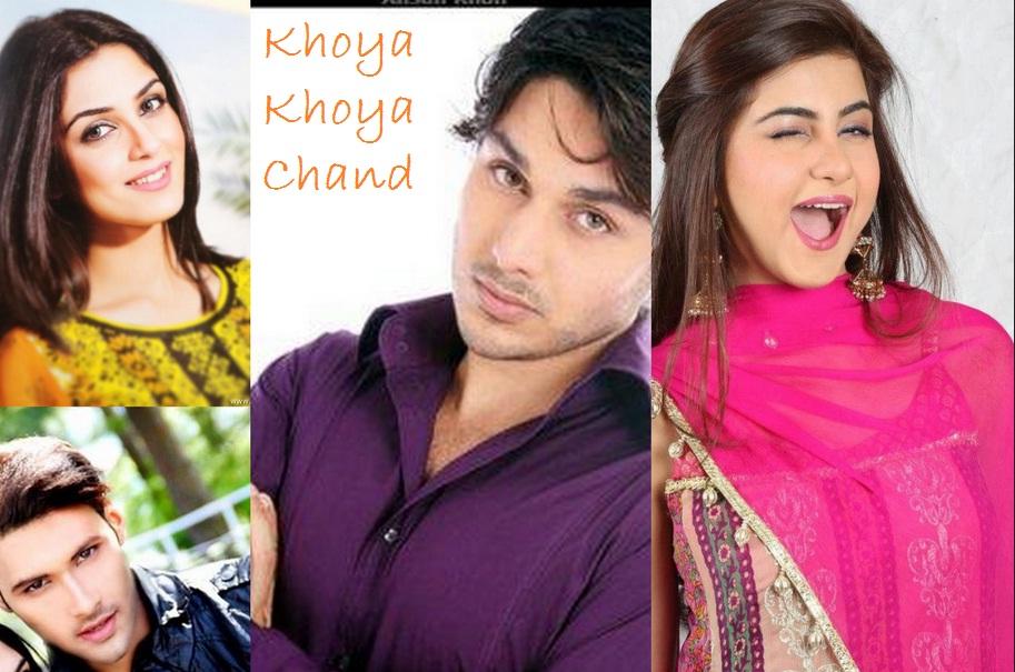 Khoya Khoya Chand 2 Full Movie In Hindi Hd Free Download