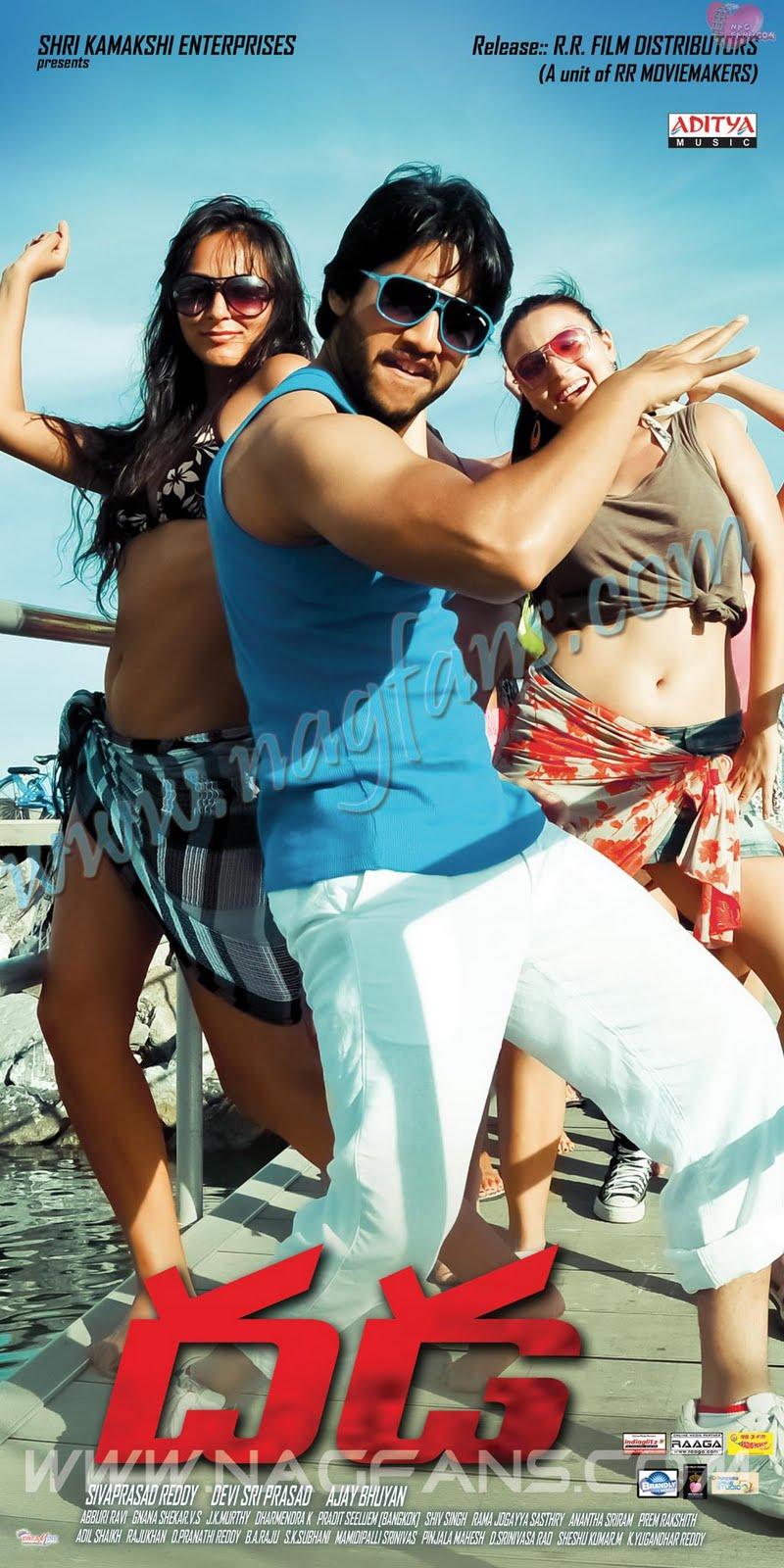 FILM Dhada 2011