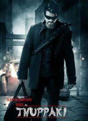 Thuppakki (துப்பாக்கி) Movie On FaceBook