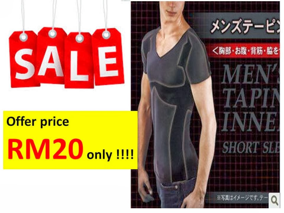 OFFER MEN'S TAPING INNER