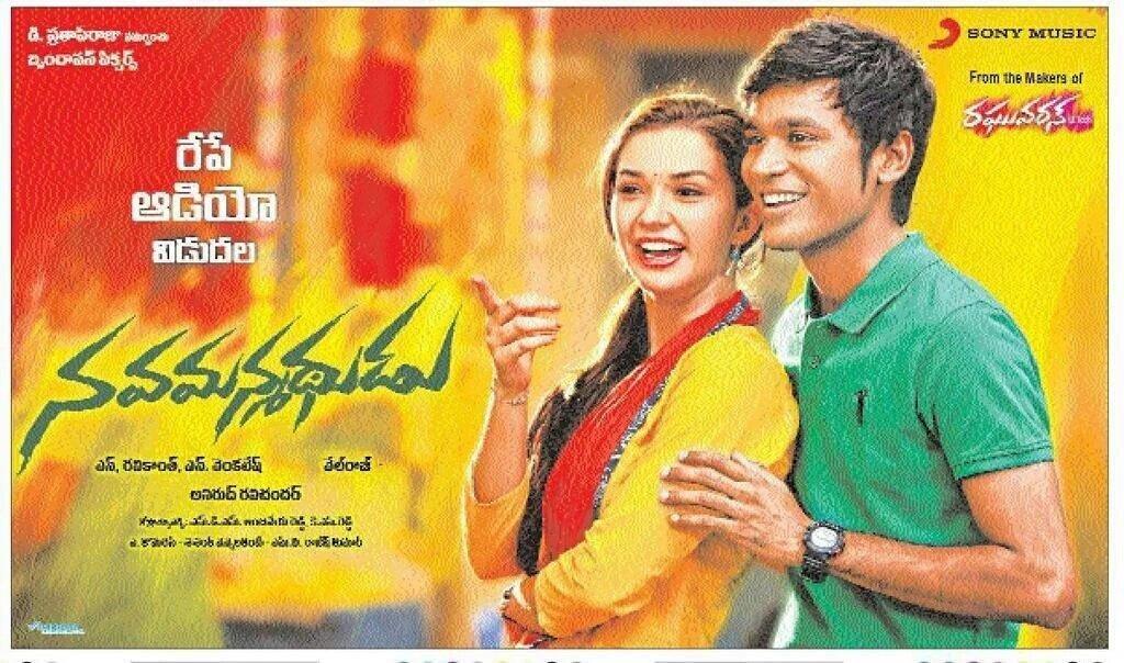 thanga magan tamil film mp3 songs free