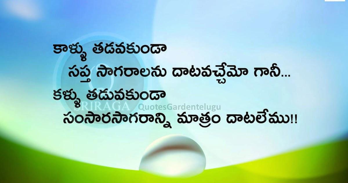 Sri Sri Quotes Love