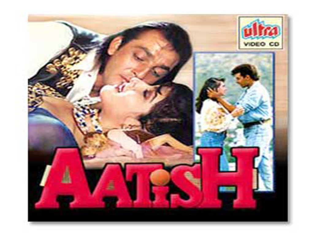 Chakradhaar (2012) Review - BollywoodMDB