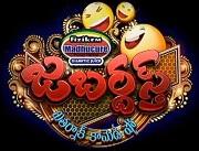 Jabardasth - Katharnak Comedy Show Serial Online
